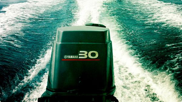 Fragen zum Boot