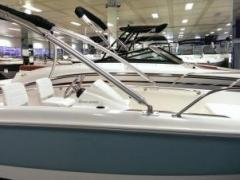 Boston Whaler 170 Super Sport Bateau de sport